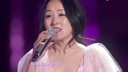 杨钰莹、张信哲《有一点动心》俊男靓女, 你是否也动了心!