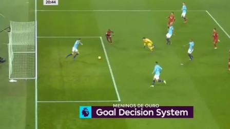 阿圭罗破门 菲尔米诺扳平 萨内绝杀 曼城2-1利物浦