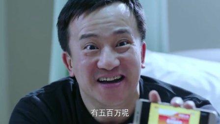 男子确诊胃癌躺在医院,突然看着手机狂喜,他中了五百万大奖!