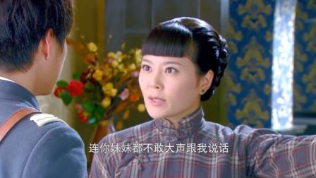将军夫人发高烧,女管家却坚决不许她去看西医,哥哥做法很霸气
