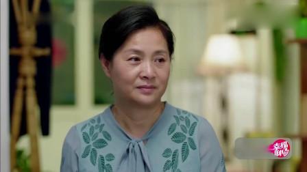 妈妈让江河回家吃饭, 同意江河和卢茜在一起, 弟弟为他们策划婚礼