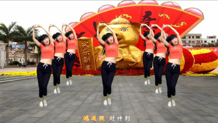 点击观看《钦钦广场舞 新歌! 《猪年大吉》热情洋溢 喜事连连人人得意, 原创贺岁健身操》