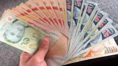 境外旅游哪些国度可能不消兑换外币