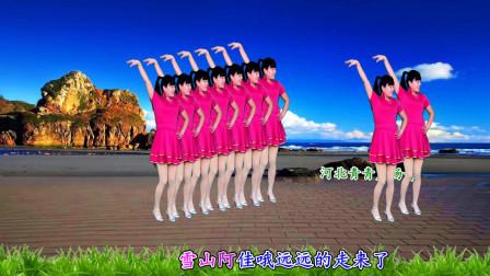 河北青青广场舞 雪山阿佳 16步 优雅民族舞, 欢快优美, 简单好学