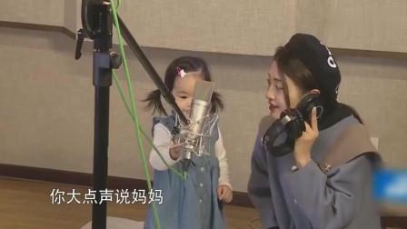 饺子唱歌自嗨的惨不忍睹, 包文婧实在教不下去了, 这样的娃谁能带