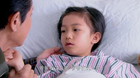 哑巴女儿生病过后,不想竟会开口说话叫爷爷,妈妈激动的流眼泪!