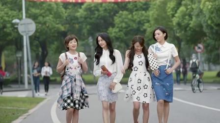 微微穿裙子去考试,结果全寝室女生都积极配合,走在路上真拉风!