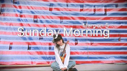 Sunday Morning 尤克里里弹唱