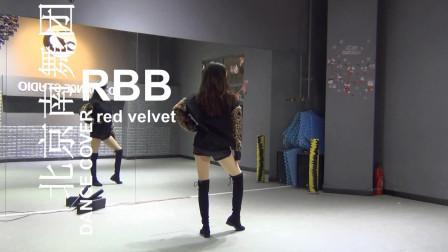 点击观看《南舞团 rbb red velvet 镜面舞蹈分解教学 很适合年轻人跳的舞蹈》