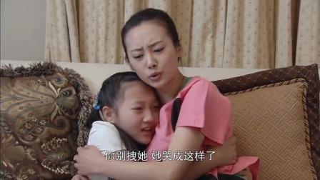 女儿看电视被老爸教训,后妈出来护着,这下知道后妈的好了!