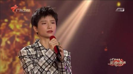苏妙玲深情演绎《爱如空气》, 歌声如空气一般纯净, 青春爱情之歌引全场点赞