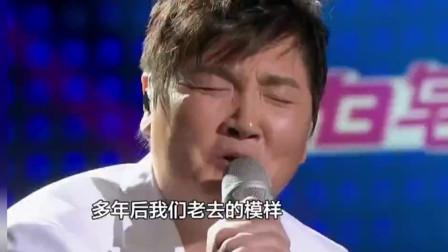 孙楠深情演唱《原谅》, 尽显完美歌喉震撼全场!