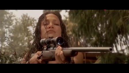 巨蟒战美女, 美女手持狙击枪, 枪枪爆头, 巨蟒头都被打烂了