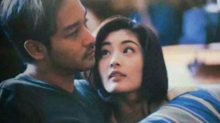 张国荣经典老歌《路过蜻蜓》, 爱情很复杂, 找到真爱不容易!