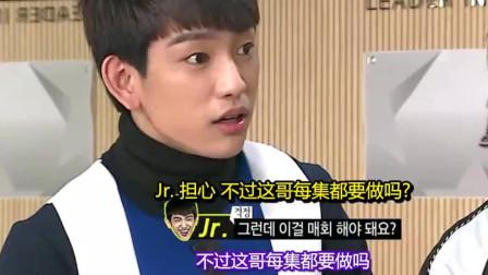 I GOT7: 初次面对综艺的新生儿got7, 王嘉尔就被坑了, 心疼嘎嘎!