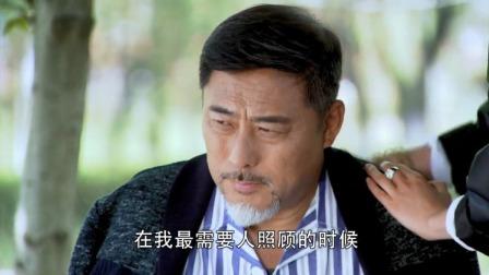 董事长处处刁难穷儿媳,没想到生病了却只有穷儿媳来照顾他,呆了
