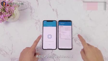 三星S9+和iPhone Xs Max全方位对比, 同为旗舰手机差距这么明显?