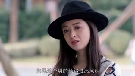 欢乐颂:王柏川借车带樊胜美出去玩,连曲筱绡都觉得是真爱无疑