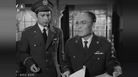 国产老电影《保密局的枪声》陈少泽、正华、向梅主演的经典片子