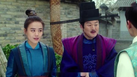 女将军嫁给了纨绔王爷,丑男拐着弯骂纨绔王爷,结果被他听出来了