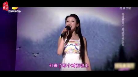 2019又火了一位情歌天后, 不仅长的漂亮, 唱歌比杨钰莹还醉人心扉, 太好听了!