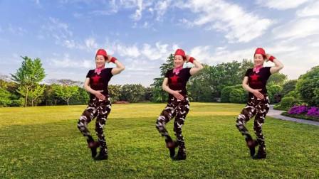 红豆广场舞《幸福情歌》军姿范健身舞