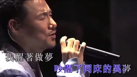 张学友难度最高的一首歌, 狂飙高音唱功无可挑剔!