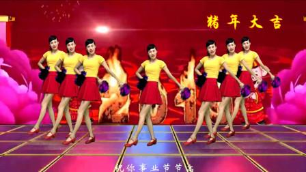 点击观看《钦钦广场舞 喜迎猪年! 《猪年大吉》花球健身操》
