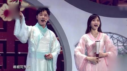 唐嫣罗晋婚后舞台首秀! 共唱《喜相逢》对视小表情超甜