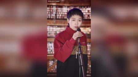 吕口口-生僻字(Cover 陈柯宇)