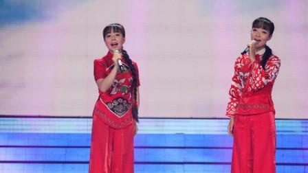 王二妮 王小妮合唱《高原蓝》, 一开嗓就听醉了所有人