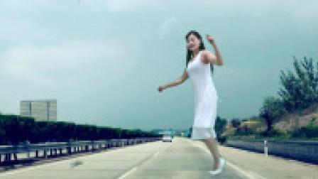 青青世界广场舞 《这是你的行为》小清新系列的广场舞视频