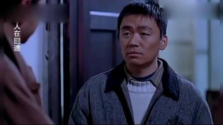 李成功对牛耿发飙了  你是老天爷派下来惩罚我的吗!