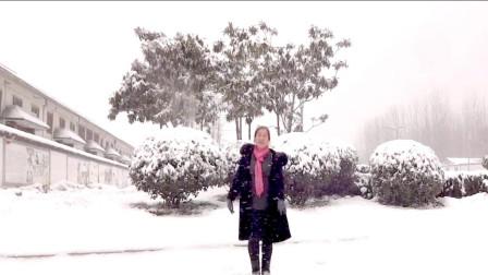 2019年宜阳明萱广场舞 我的家乡下雪啦 雪地里面跳广场舞
