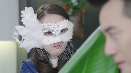 富婆带着面具跟总裁相亲,摘下面具的那一刻,总裁愣了:太美了!