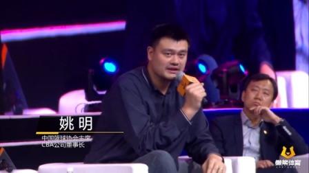 和自己赛跑,众明星邀你观看第三届中国体育产