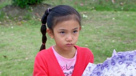 小女孩看到妈妈被总裁亲了下,立马不高兴了,这委屈的表情绝了!