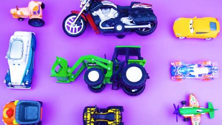 学习认识工程抓木机 沙滩车等9种汽车 汽车玩具屋