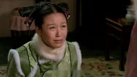 房间找出扎针的玩偶,安陵容怀疑是甄嬛出卖了她,皇后这招真高!