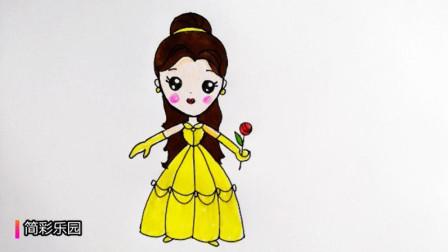 画公主  卡通公主绘画  贝儿小公主简笔画