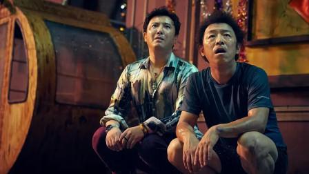 沈腾与黄渤首次合作, 《疯狂的外星人》定档春节, 宁浩剑指30亿!相关的图片