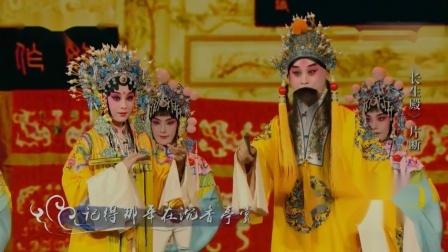 昆曲�L生殿片��(邵�� 邵天��)北京�蚯���g��I�W院