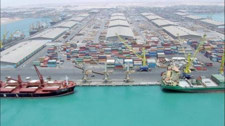 瓜达尔港风光不再? 印度接手伊朗最重要港口, 石油通道面临围堵