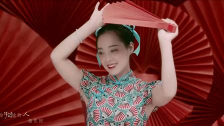 终于等到云朵这首歌的官方版MV了, 金志文为她量身打造, 超级好听
