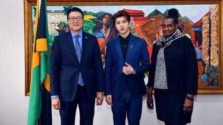 蔡徐坤被授予中牙友好大使暨中牙杰出青年领袖人物