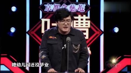 """王建国劝李小璐""""宽容"""", 吐槽李小璐""""整容""""事件, 现场笑翻了!"""