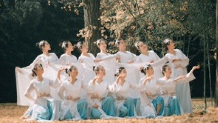 古典舞/舞一曲浣纱女子的柔情