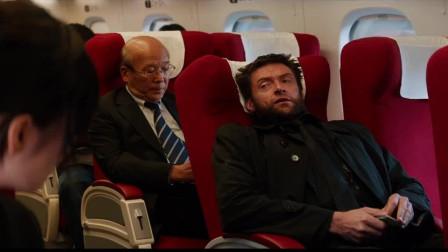 狼叔是第一次坐高铁  放低座位还觉得很舒服  怎么像第一次进城一样
