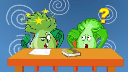 重点高中毕业-植物大战僵尸搞笑动画
