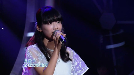 12岁小女孩蕴藏大能量, 年纪轻轻唱出高难度的歌曲, 真的很了不起